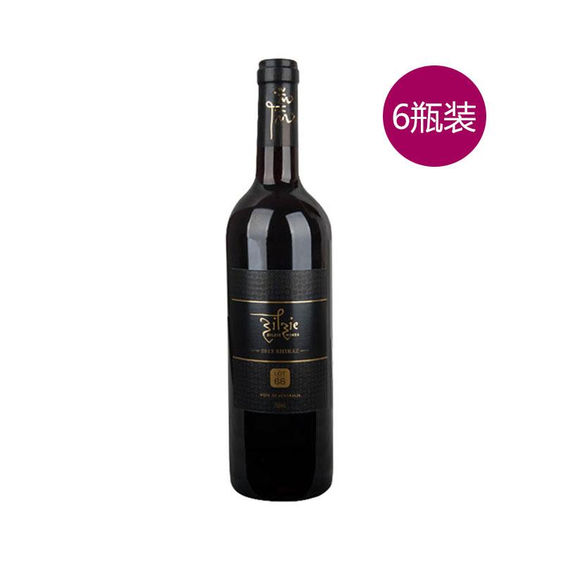 zilzie 绅士 lot66设拉子红葡萄酒 750ml 6支装