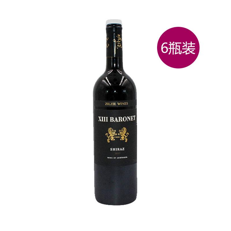zilzie 紳士 男爵十三紅葡萄酒 750ml 6支裝