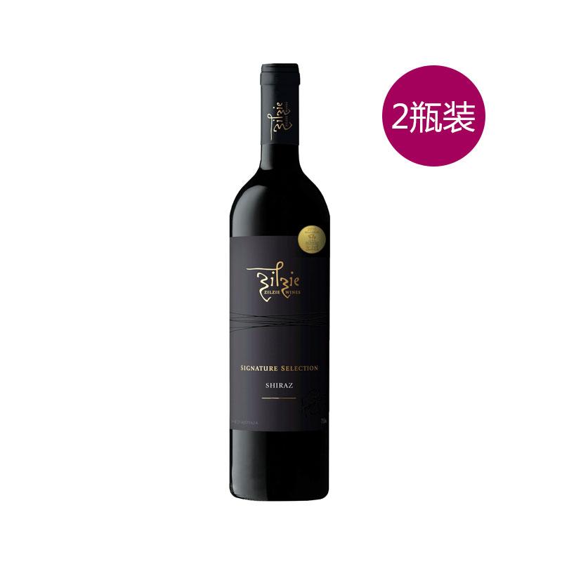 zilzie 绅士 特选红葡萄酒 750ml 2支装