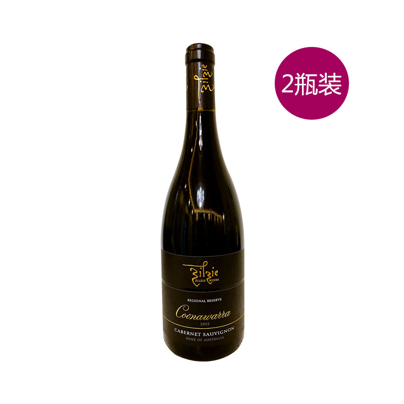 zilzie 紳士 典藏紅葡萄酒 750ml 2支裝