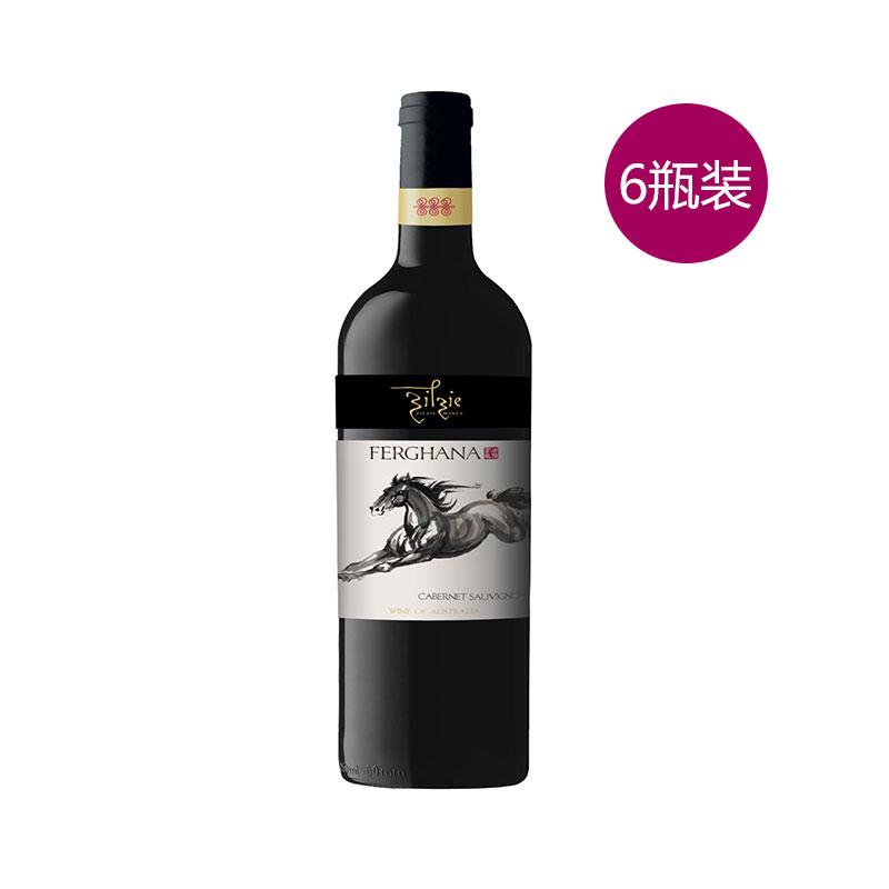 zilzie 绅士 汗血宝马红葡萄酒 750ml 6支装