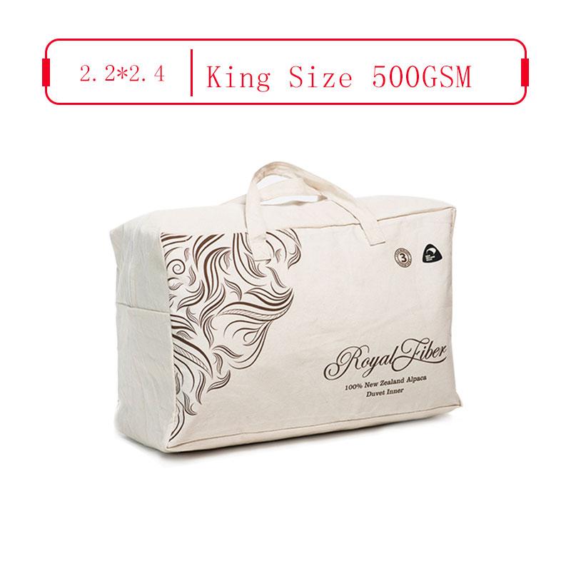 Royal Fiber 冬季駝羊被 500GSM 防雨面料 Chinese King Size 2.2*2.4