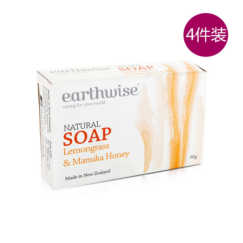 Earthwise 天然香皂 90g 檸檬草麥盧卡蜂蜜味