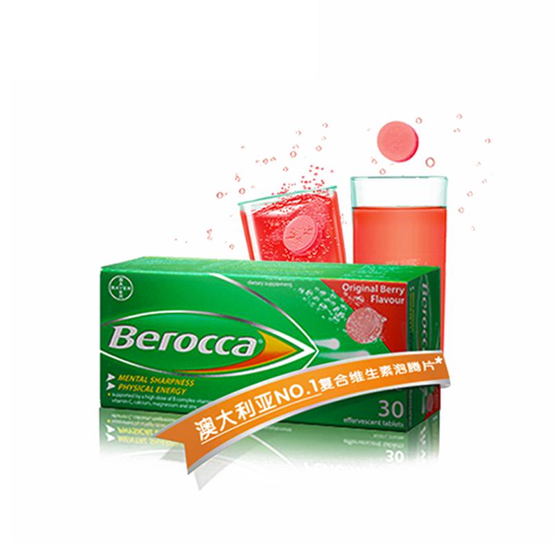 Berocca Performance 原味梅子味復合維生素+鈣鎂鋅泡騰片 30片