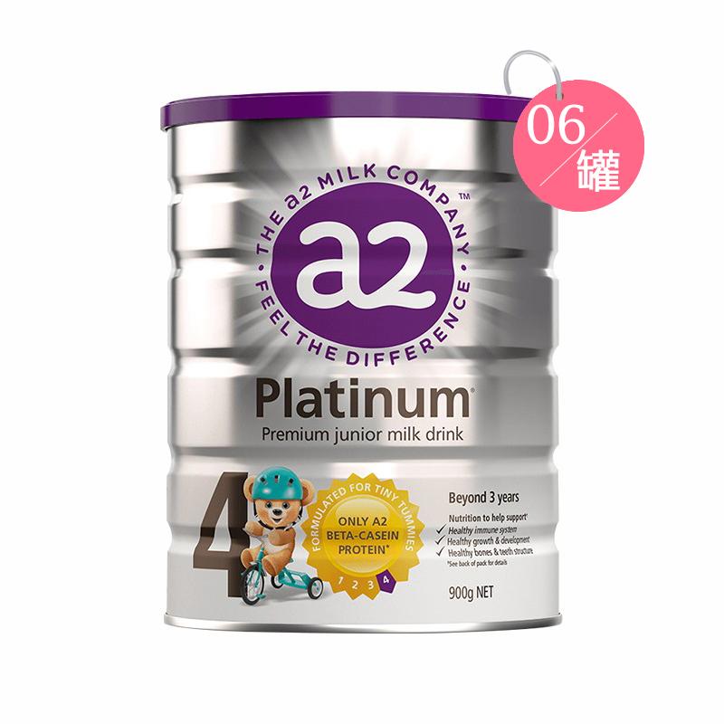 A2白金嬰兒配方奶粉四段 900克*6罐裝