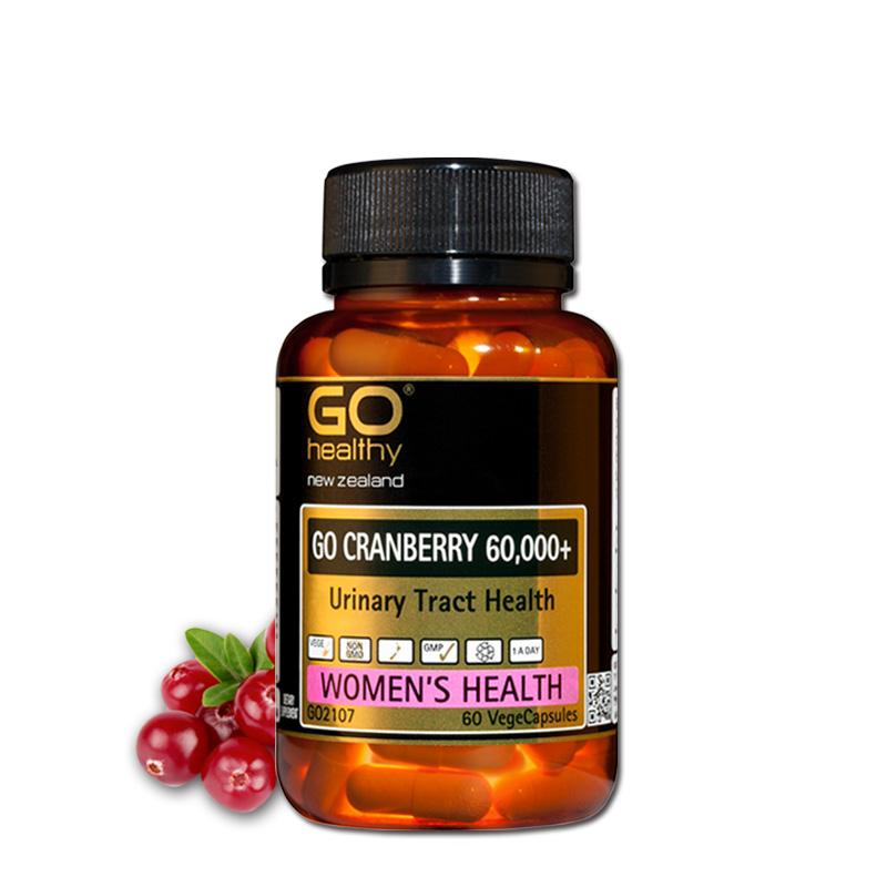 Go Healthy 高之源 蔓越莓膠囊高含量60000mg 60粒