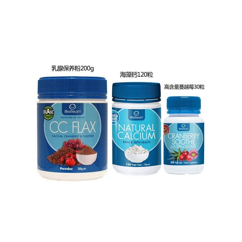 Lifestream 生命泉 女性健康養護禮盒 乳腺寶200g+海藻鈣120粒+蔓越莓30粒
