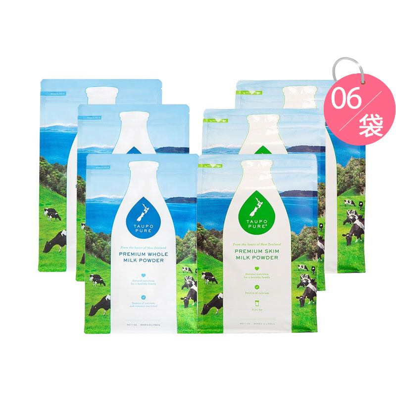 Taupo Pure 特贝优 全脂奶粉1kg*3袋+脱脂奶粉1kg*3袋
