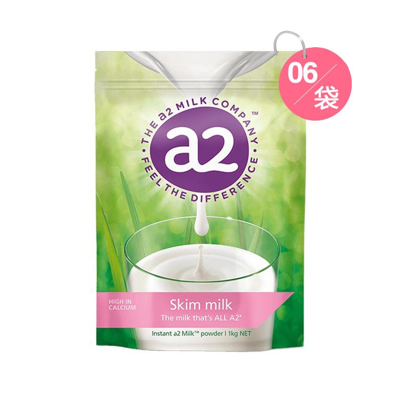 A2 成人脫脂奶粉 1kg*6袋裝(物流隨機)