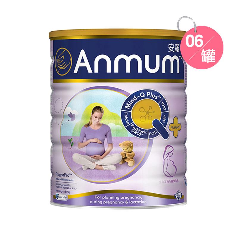Anmum 安滿 孕婦奶粉 懷孕期成人奶粉 800g*6罐裝