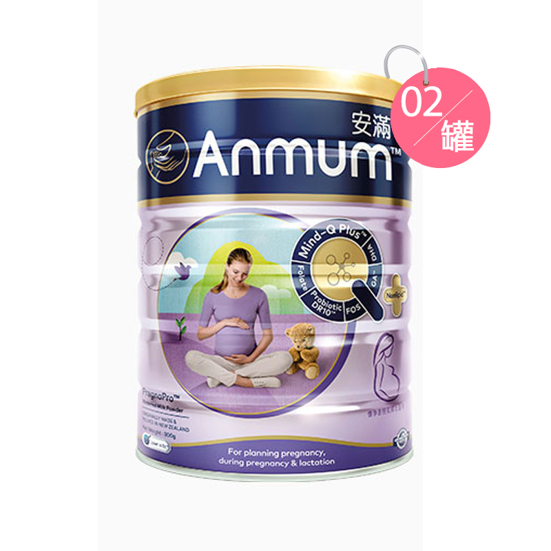 Anmum 安滿 孕婦奶粉 懷孕期成人奶粉 800g*2罐裝