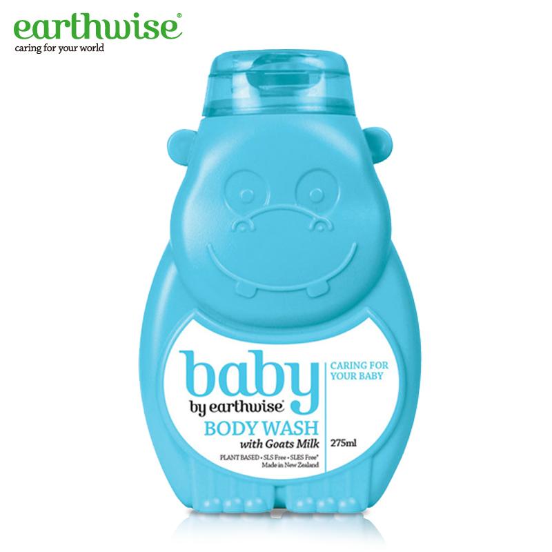 Earthwise 藍色河馬 寶寶嬰兒羊奶沐浴露 275ml