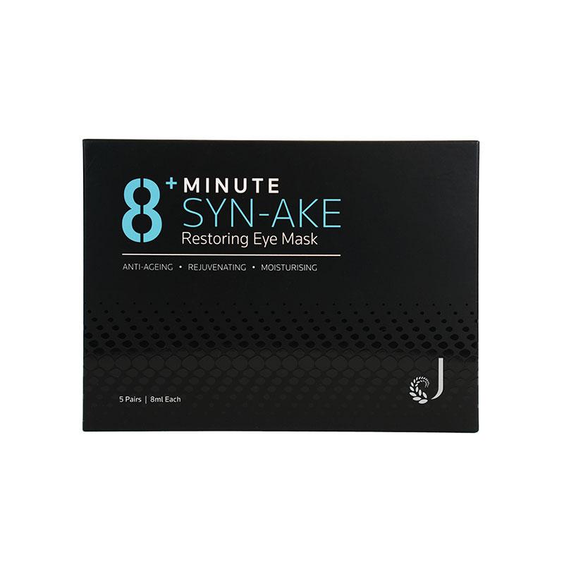 新西蘭8分鐘 熱瑪吉眼貼膜 5片*8ml